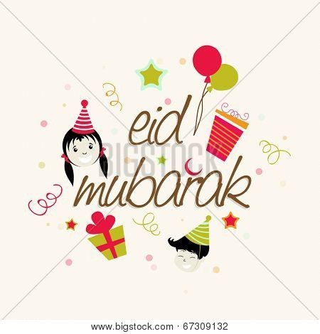 Kiddish greeting card for Eid Mubarak festival celebrations.