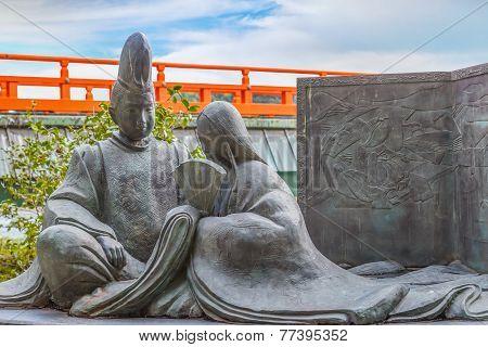 'Uji-Jujo' Monument in Kyoto Japan