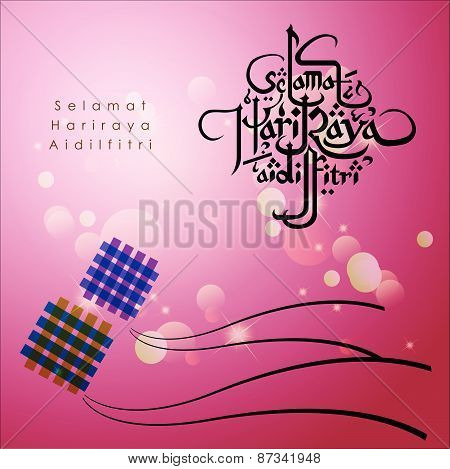 Aidilfitri graphic design