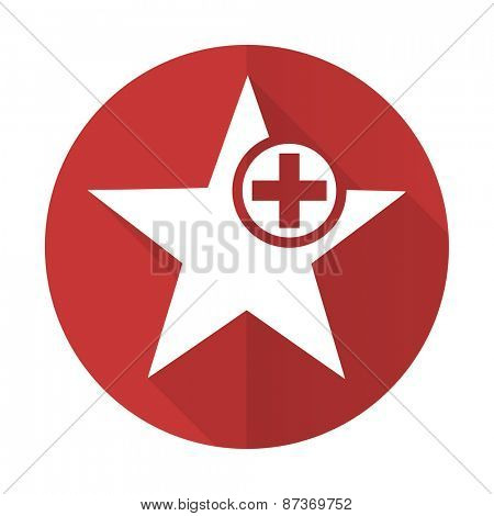 star red flat icon add favourite sign