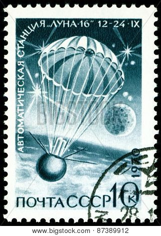 Vintage  Postage Stamp. Automatic Station Moon 16. 1.