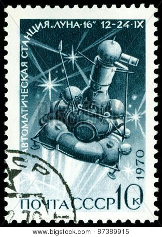 Vintage  Postage Stamp. Automatic Station Moon 16. 2.