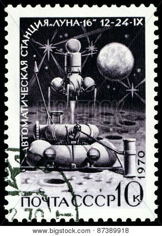 Vintage  Postage Stamp. Automatic Station Moon 16. 3.