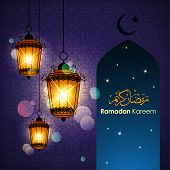 picture of kareem  - Ramadan greetings in Arabic script - JPG