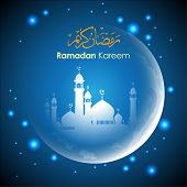 picture of ramadan calligraphy  - Ramadan greetings in Arabic script - JPG