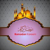 image of ramadan mubarak card  - Ramadan greetings in Arabic script - JPG