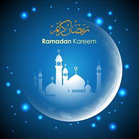 foto of ramadan mubarak card  - Ramadan greetings in Arabic script - JPG