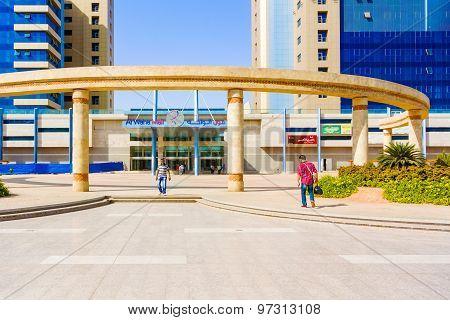 Modern Shopping Mall In Khartoum.
