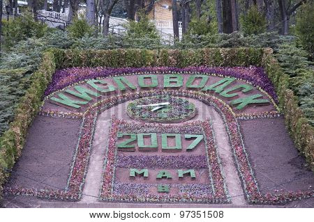 Kislovodsk sign in a public park in Kislovodsk, South Western Russia.
