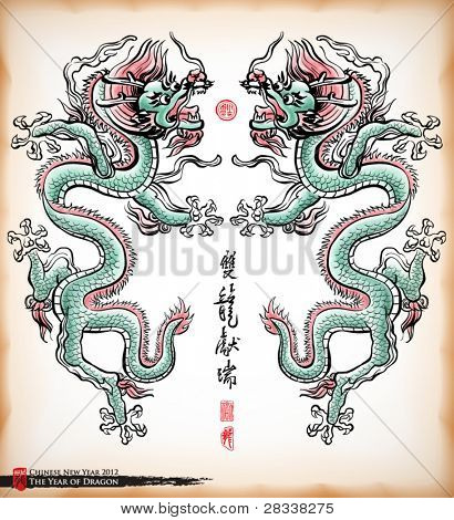 Vector Chinese Ink Painting of Dragon Translation of Calligraphy: Blessing of Double Dragons