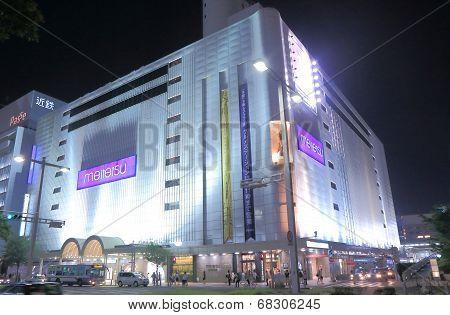 Iconic architecture Meitetsu Department Store Nagoya Japan