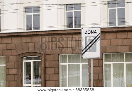 Road Sign Parking Area End On Home Background