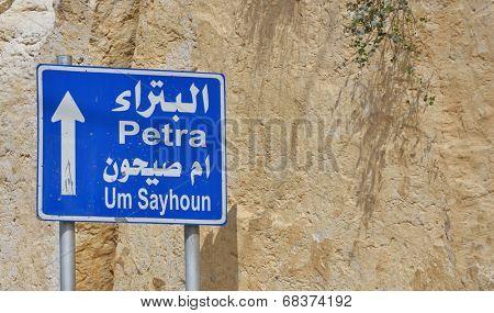 Road sign to Petra, Jordan