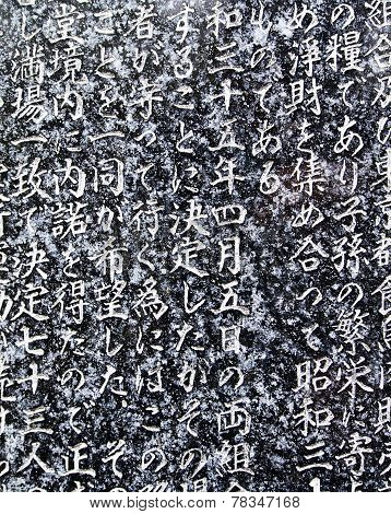 Kanji Characters On Stone Tablet