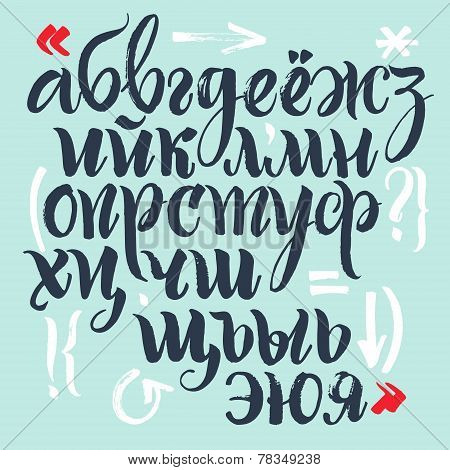 Russian calligraphic alphabet. Lowercase