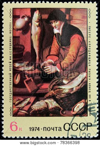 Fishmonger Stamp