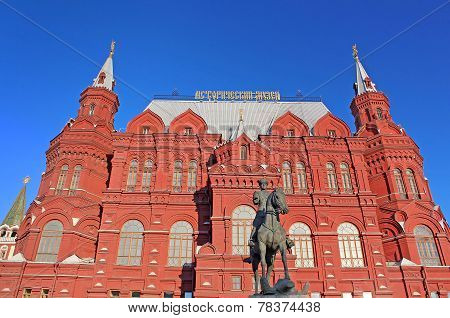 State Historic Museum At Manezhnaya Or Manege Square In Moscow, Russia