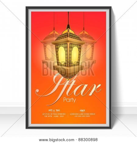 Beautiful invitation card design for Iftar Party with illuminated lantern for Islamic holy month of prayers, Ramadan Kareem celebrations.