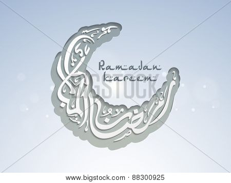 Creative Arabic Islamic calligraphy of text Ramazan-ul-Mubarak (Happy Ramadan) in moon shape on shiny blue background for Muslim Community festival celebration.