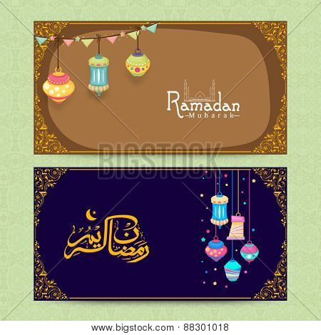 Beautiful website header or banner set decorated with lamps and Arabic Islamic calligraphy of text Ramazan Kareem (Ramadan Kareem) for Muslim community festival celebration.