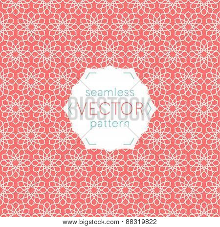 Arabic pattern. Vector illustrataion.