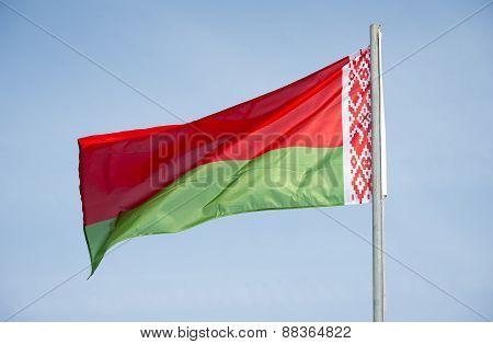 Belarus Flag - Flag of Belarus