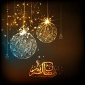 image of ramazan mubarak card  - Beautiful floral design decorated hanging balls - JPG