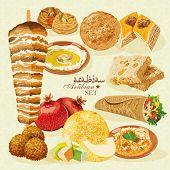stock photo of shawarma  - Eastern cuisine - JPG