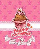 picture of princess crown  - Happy birthday little princess  - JPG
