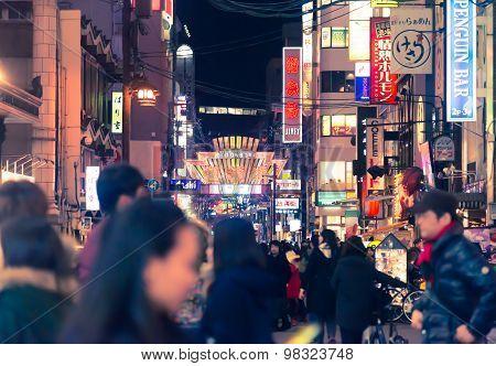 Kansai Urban At Night In Osaka, Japan