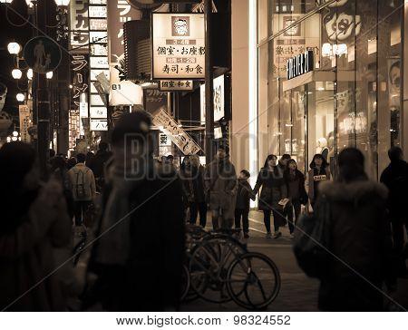 Kansai Urban Scene In Japan
