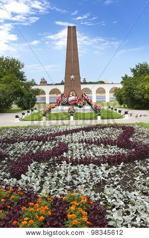 Monument to heroes of Great Patriotic war Great Novgorod Russia