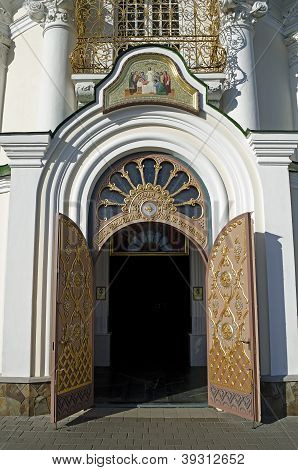 Entrance In The Holy Dormition Cathedral In Pochaev Lavra