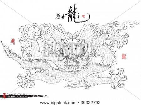 Sketch of Dragon Translation: Peaceful Dragon Year