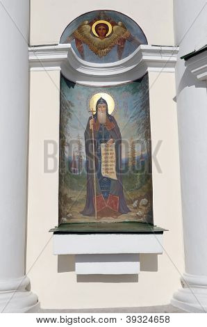 The Painting On The Holy Dormition Cathedral In Pochaev Lavra