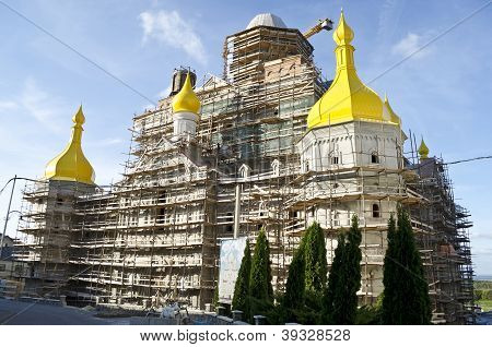 Unfinished Cathedral Of The Transfiguration In Pochaev Lavra