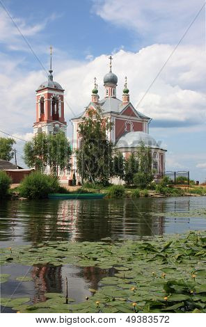Forty Martyrs Church in the mouth of the river Trubezh. Russia, Yaroslavl region, Pereslavl