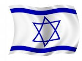 foto of israeli flag  - waving israeli flag - JPG