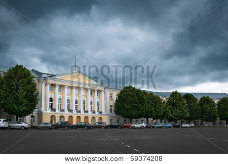 Yaroslavl. Regional Duma. Provincial government offices. North Building.