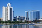 pic of ekaterinburg  - Sverdlovsk Region Administration - JPG