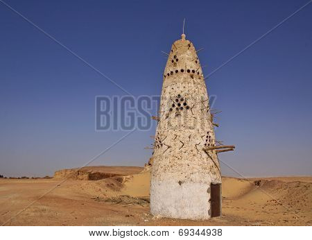 A Rural Pigeonry At Dakhla Oasis In Egypt