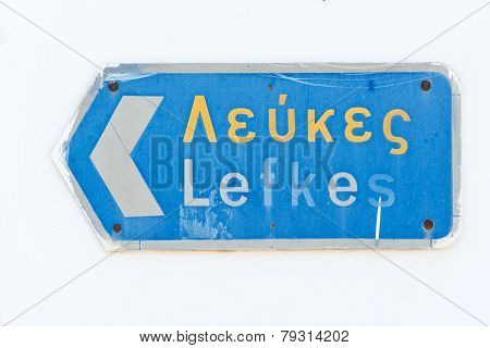 Directions to Lefkes