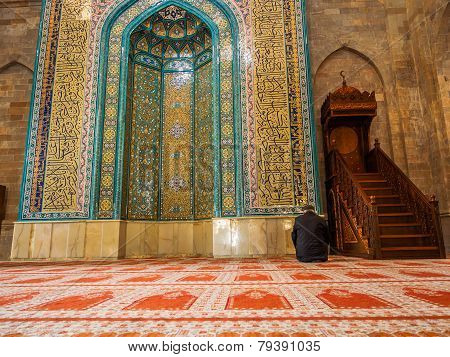 Mosque Interior In Shamakhi, Azerbaijan