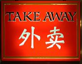 image of chinese restaurant  - A bright signboard at a Chinese restaurant - JPG