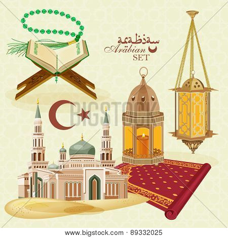 Ramazan Kareem set with arabic items.