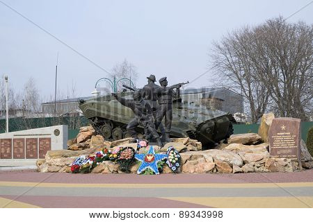Monument to participants of local wars and military conflicts