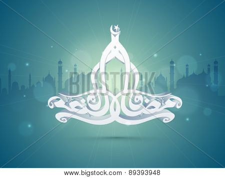 Shiny Arabic Islamic calligraphy of text Ramazan Kareem (Ramadan Kareem) on mosque silhouette background for Muslim community festival celebration.