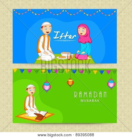 Website header or banner set with illustration of Muslim couple following their rituals for holy month Ramadan Kareem Iftar Party celebration.