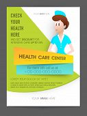 pic of health center  - Health Care Center flyer presentation with 15 - JPG