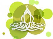 pic of kareem  - Arabic Islamic calligraphy of text Ramazan Kareem  - JPG